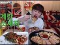 BJ꽃돼지 파김치+짜짱밥+계란소세지+망고쥬스 먹방 動画
