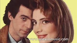 Alexia Vassiliou &  Costas Charitodiplomenos - Kanenas de mas stamata