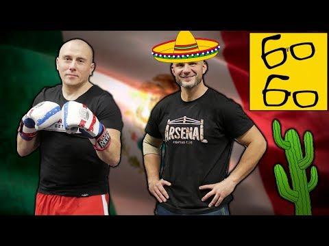 Найти и уничтожить! Мексиканская школа бокса и агрессивный стиль ближнего боя со Святославом Шталем