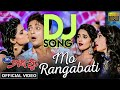 Mo Rangabati DJ mr majnu  songs. babusan new song DJ Jayanta mix