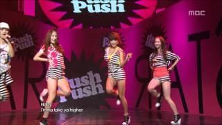 Sistar - Push Push, ??? - ?? ??, Music Core 20100612 MP3