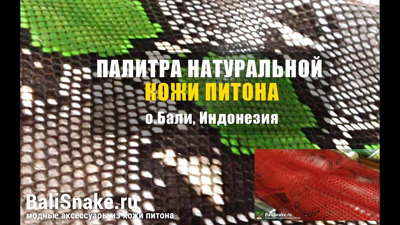 Кожаные сумки женские цена от 748 грн ☑ купить сумки из натуральной кожи в киеве c доставкой по украине ✓ женские кожаные сумки в широком ассортименте ➔ prego.