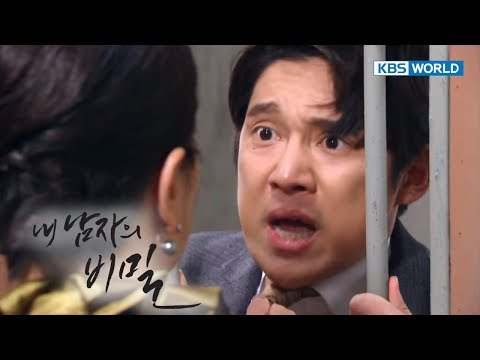 The Secret of My Love   我男人的秘密   내 남자의 비밀 - Ep.36 [SUB : ENG/CHN/2017.11.22]