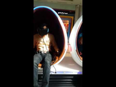 Abu Dhabi mall  3D Slide