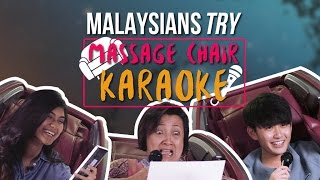 Parents vs. Kids: Massage Chair Karaoke | presented by GINTELL