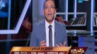 بعد وقف «أرامكو» توريد البترول.. صلاح: «مصر دولة كبيرة مش شوية قبائل متجمعين بالفلوس»