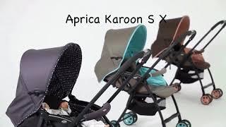 Xe đẩy Aprica Karoon sx siêu nhẹ