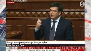 Година Запитань до Уряду  виступи міністрів