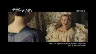 [ 페어웰 마이퀸] 임형주 뮤직비디오 Les adieux à la reine (2012) music clip (Kor)