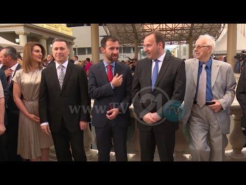 PËRVJETOR OPOZITARË I VMRO-DPMNE-së, DISA PËR REFORMA NË PARTI, TË TJERËT PËR DORËHEQJE TË GRUEVSKIT