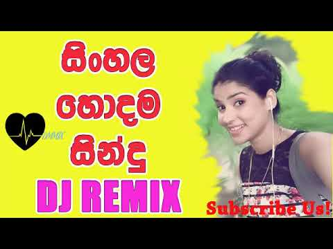 Love Sinhala Songs 2018 - Lassana Sindu - Sinhala Sri Lanka MP3 Best Player