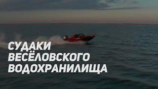 Рыбалка на Весёловском водохранилище Рецепт по жарке самой крутой красноперки