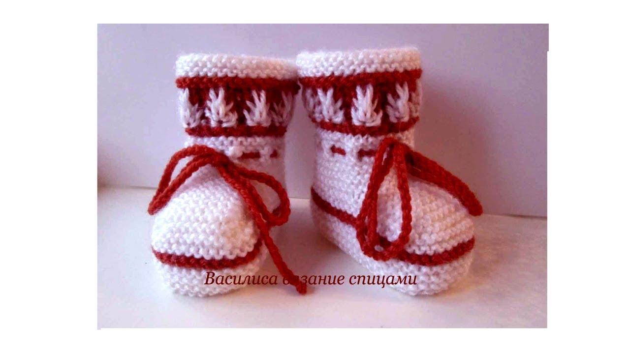Вязание спицами носков. Схемы носков спицами на 84