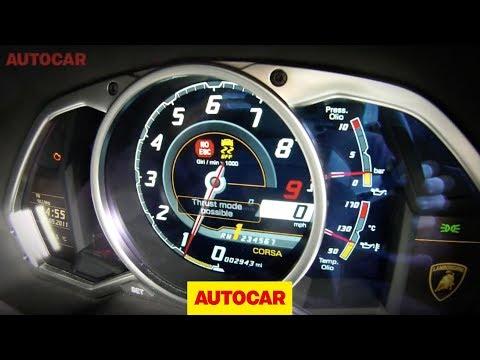 Lamborghini Aventador Full-throttle Acceleration - Autocar.co.uk