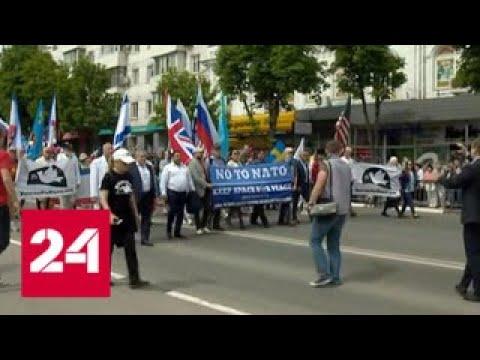 Смотреть Глава американской делегации: на месте крымчан сделал бы то же самое - Россия 24 онлайн