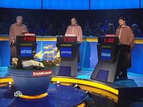 Своя Игра 2011