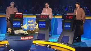 Своя Игра 2011 Скандал