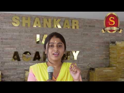 Bhavani Sri - UPSC CSE 2016 topper (AIR 417)