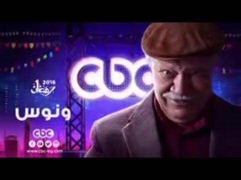 مسلسل ونوس للفنان يحيي الفخراني 2016