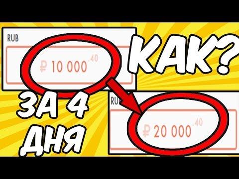 #2CAPTURE!!!@!11@1!из YouTube · Длительность: 2 мин6 с
