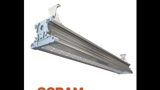 видео светильники светодиодные промышленные подвесные