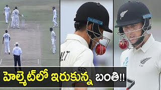 Ball Gets Trapped In Trent Boult's Helmet, Leaves Everyone In Splits    Oneindia Telugu