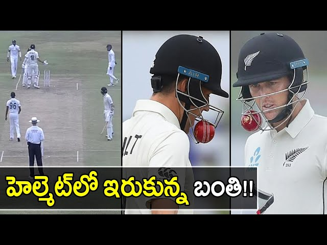 Ball Gets Trapped In Trent Boult's Helmet, Leaves Everyone In Splits || Oneindia Telugu