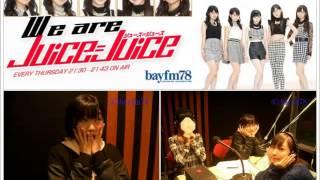1月9日(木曜)の放送後記 http://goo.gl/fXyFpL 【DJ:高木紗友希(MC...