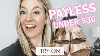Payless Shoes Spring 2019 Try On Haul | Birkenstock Dupes!