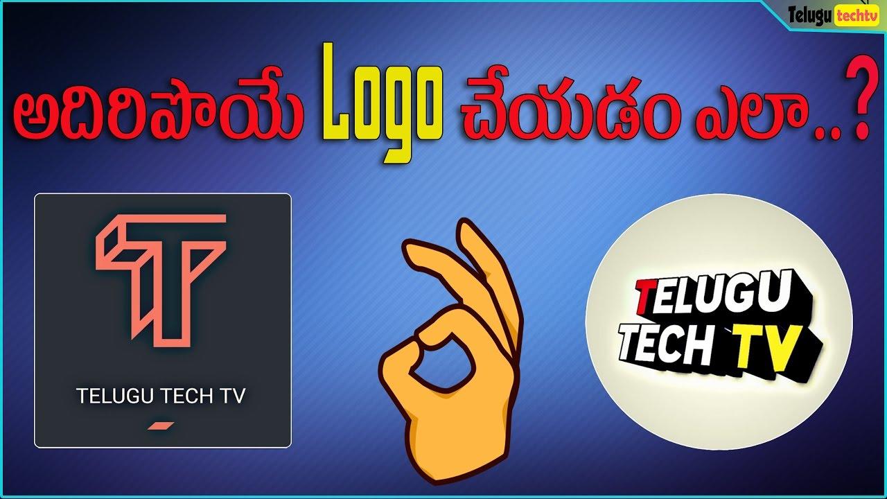 How To Make Branding Logo For Youtube Using Mobile Phone In Telugu