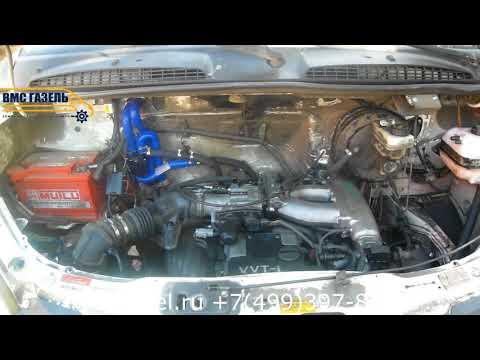 Газель фермер с двигателем 2jz-ge и АКПП