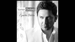 وعدني يا حبيبي اغنية عيد الحب 2014 جديد سامر كابرو