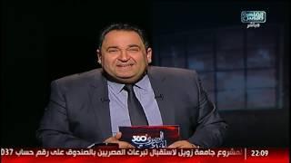 المصرى أفندى 360 | الإستثمار بين مصر والخارج .. مصير دعم الطاقة بمصر .. مستقبل الدراما