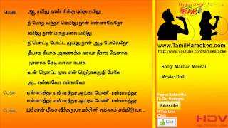 Machan Meesai - Dhill - Tamil Karaoke Songs-3.mp4