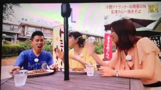 13.6.24(月) キラリ☆ふくしま 美希ちゃんイジリ最高です。 ありがとう柳...
