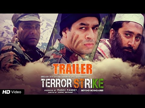 Terror Strike - Beyond Boundaries |...