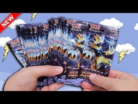 Opening 30 Pokemon Thunderclap Spark Booster Packs **NEW**