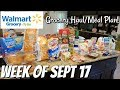 GROCERY HAUL & MEAL PLAN | WALMART | FAMILY OF 4 | 9/17/18
