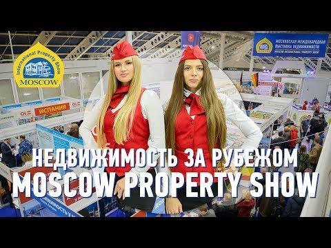 Недвижимость за рубежом российских чиновников al khaleej grand hotel 3 дубай отзывы