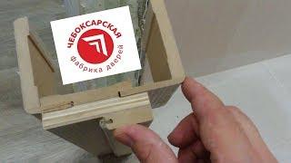 видео Погонаж для межкомнатных дверей