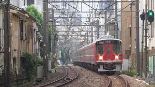 小田急赤い1000形・快速急行 新宿行