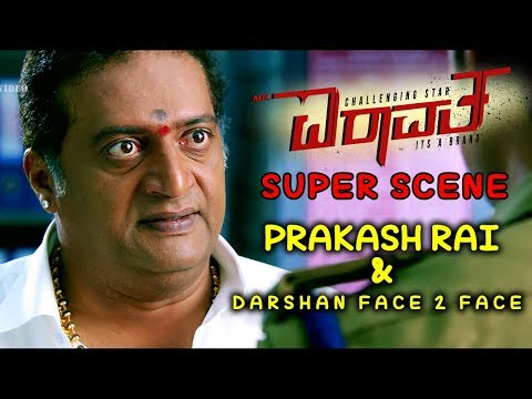 Darshan Movies | Challenging star Darshan Super dialogue Kannada scenes | Mr.Airavatha Movie