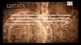 ИСТОРИЯ.РФ (25.07.2014)
