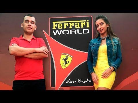День в Феррари Парк   Цены, Скидки 50%   Ferrari World   Из Дубаи в Абу-Даби и обратно