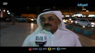 #اللوبي | تقرير عن اراء المواطنين في حل مجلس الامة