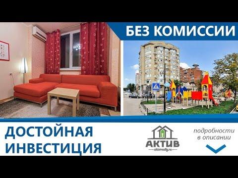 Вакансии компании SUNLIGHT - работа в Москве, Санкт