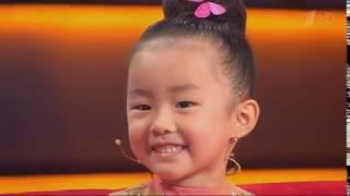 Татьяна Цой (3 года) лучше всех!