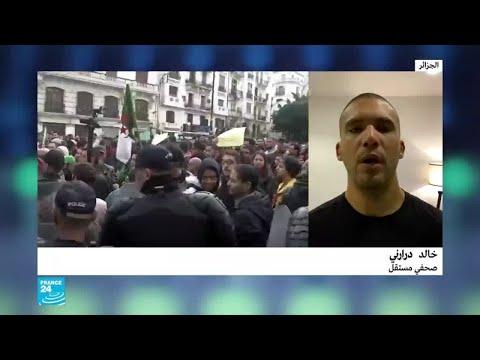 أجواء متوترة في العاصمة الجزائرية التي تشهد مظاهرات مؤيدة ورافضة للانتخابات  - نشر قبل 1 ساعة
