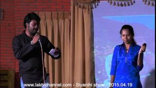 """Pera Athmayaka Eka Rathriyaka"" Udeshika  Sanjeewani & Chaminda Abewardana - siyanihi - laktvchannel"