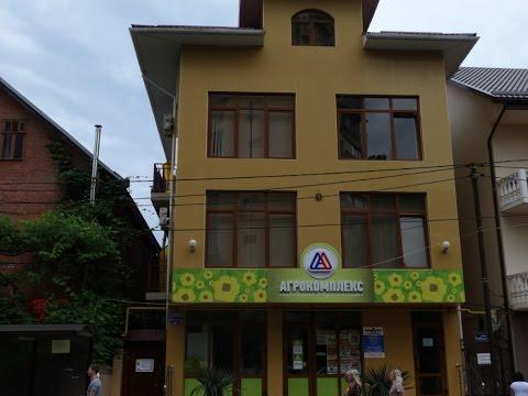 Гостиница Минск по улице Победы в Лазаревском. Lazarevskoe SOCHI RUSSIA